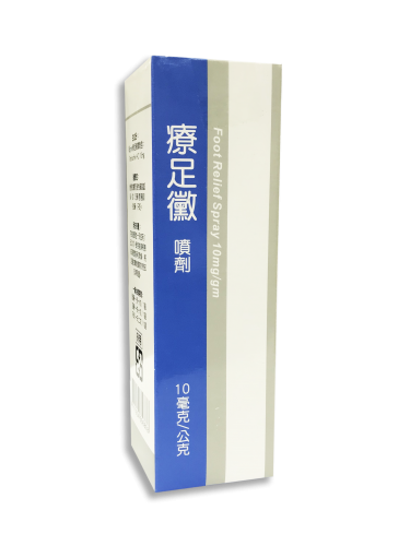 SYNMOSA Foot Relief Spray 10mg/gm TW 療足黴噴霧