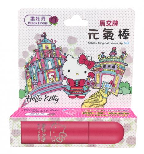 馬交牌元氣棒(Hello Kitty 特別版)