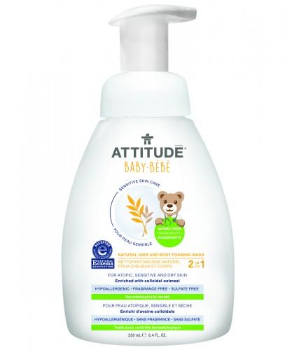 二合一嬰幼兒抗敏紓緩洗髮沐浴泡沫 (250ml)