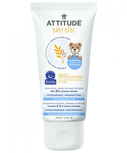 嬰幼兒敏感皮膚修復霜 (2%燕麥芯精華)