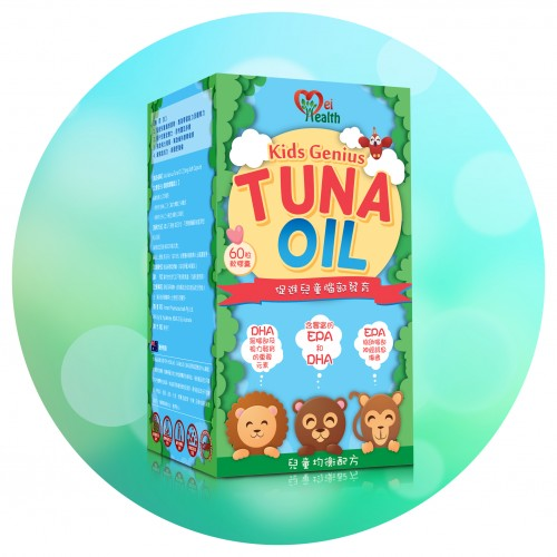 美康 Kids Genius Tuna Oil